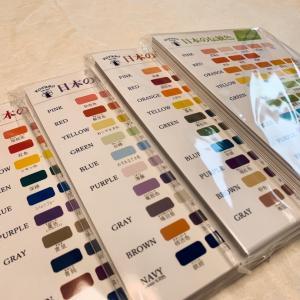 日本の伝統色をパーソナルカラー別に別けると…