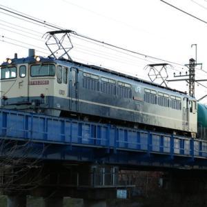 国鉄特急色 EF65-2065号機