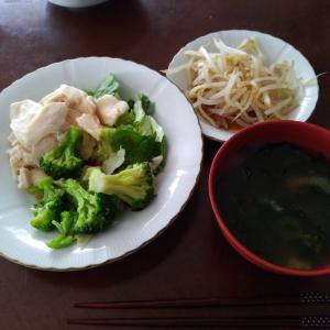 ダイエットモニター58日目の朝食と昼食!