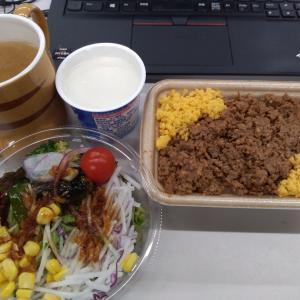 今日のお昼♡