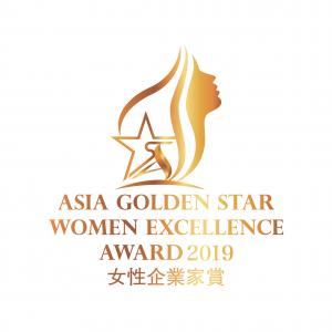 ▲ASIA GOLDEN STAR AWARD 2019女性企業家賞受賞致しました。