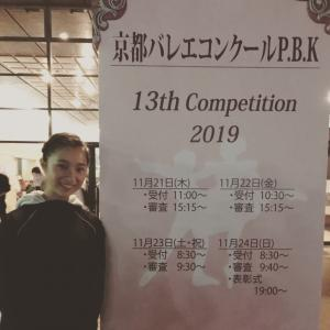 PBKコンペティション2019 2日目