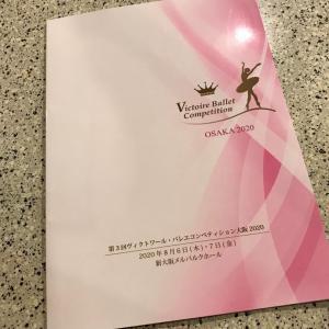 ヴィクトワール大阪 決選!