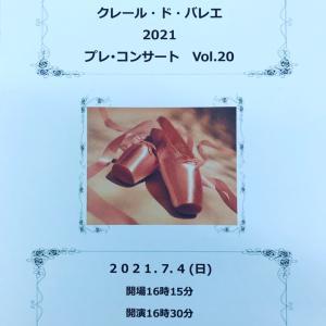 プレ・コンサートvol.20