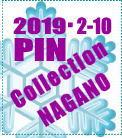2019 ピンバッジコレクションNAGANO