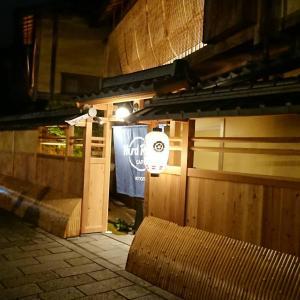 ハードロックカフェ_京都店