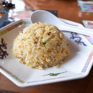 浄化力もあるお米がメインのチャーハンで金運アップと心のモヤモヤを晴らす