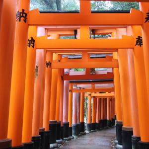 今日、9月24日は午の日の開運デー!お稲荷様がいる神社に参拝といなり寿司を食べる