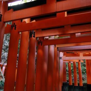 今日、1月22日は午の日の開運デー!お稲荷様がいる神社に参拝といなり寿司を食べる
