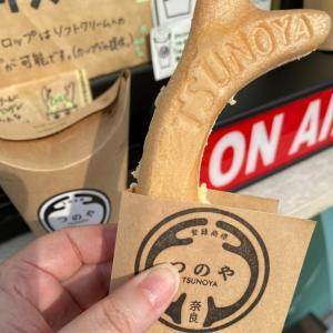金運アップは和菓子とぽっちゃりがおすすめ!〜奈良グルメ〜