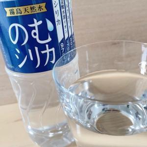 朝一杯のお水が大事!軟水は心をリセット、硬水は環境をリセットして運気を改善する