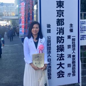 【第49回東京都消防操法大会】矢口第1分団が大会に挑みます!日頃の成果を発揮し頑張って下さい!