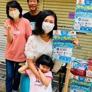 【雨が上がり光差し込んで来ました。蒲田西口ガラポン最終日❗️#投票に行こう!】