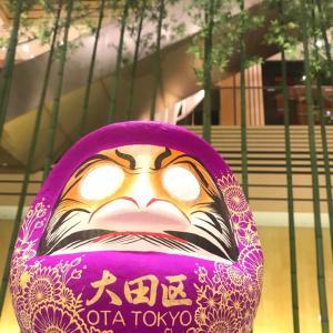 【和の手仕事展–大田区の伝統工芸作家たち】素晴らしい大田区職人の作品に出逢えました✨