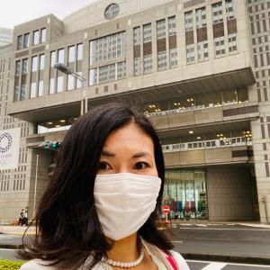 【東京都議会第2回臨時会開会 総額3132億円補正予算で都民の命と暮らしを守る!豪雨災害見舞金】