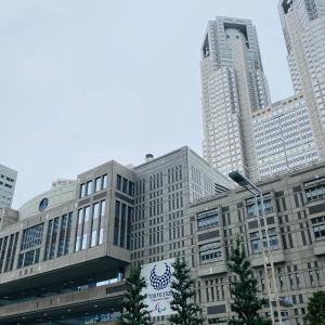 【東京議会臨時会最終日❗️総額3132億円の補正予算で都民の命と暮らしを守る!これよりネット中継】
