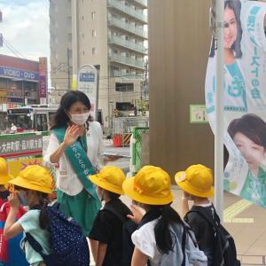 こどもは未来❗️本気の子育て支援❗️池上から1日のスタート!東京から日本の政治を変えていきたい!
