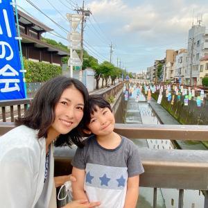 呑川の会【呑川・夏休みこども鯉のぼり大会】池上・池上第二小学校のこども達の作品が棚引いています♪