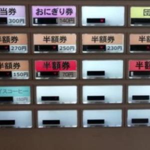 お食事・喫茶・お弁当 松月庵 #福島市