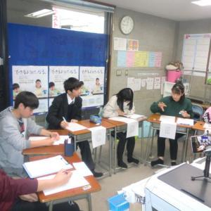 今年も、都立高校推薦入試対策「集団討論練習会」が開幕です!