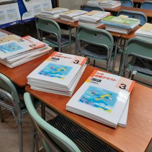 自宅学習用教材の配布
