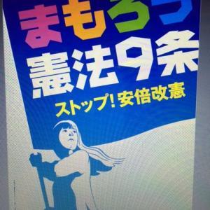 2月17日14時~川口駅東口キュポ・ラ広場で日本共産党街頭演説会を開催!