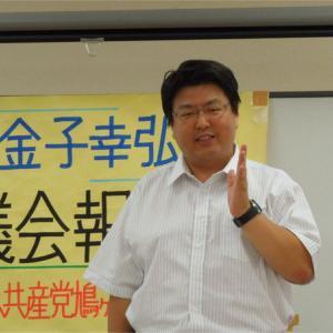 9月11日(水)15時~金子幸弘が川口市議会で一般質問します