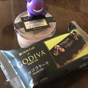 【黒い砂漠モバイル】GODIVA食べたらかき氷からはでなかった!!!!!!