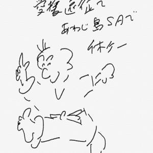 まんが執筆! by  宮崎道場 ⑥