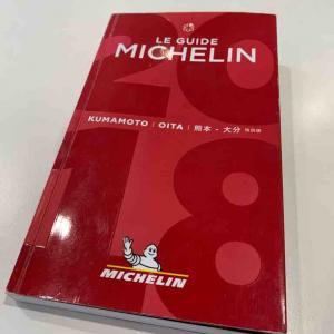 LE GUIDE MICHELIN