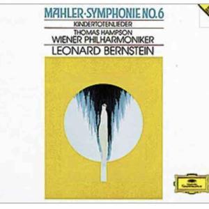 【NML】バーンスタインのマーラー:交響曲第6番