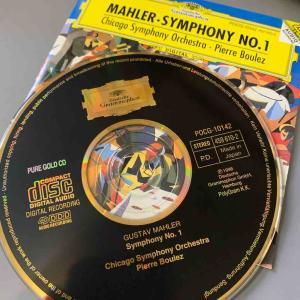 ブーレーズ&シカゴsoのマーラー「交響曲第1番〈巨人〉」を聴く