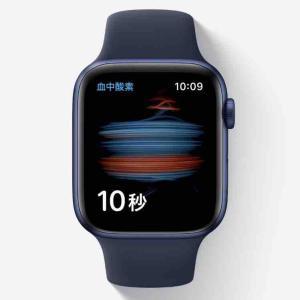 Apple Watch series6 の血中酸素濃度測定