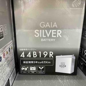 バッテリー突然死を回避