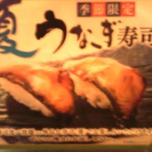 【1500円】池袋でお寿司とすきやきを堪能してみる 3/8【どん亭】