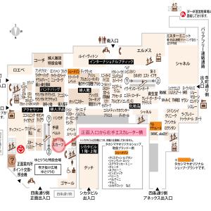 2月10日-23日京都髙島屋
