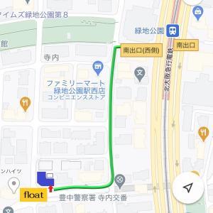 参加者募集☆7月11日ケシゴムハンコワークショップ