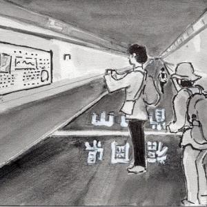 長崎街道(1-1)門司~小倉~黒崎 Moji to Kurosaki,Fukuoka pref.
