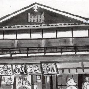 長崎街道(2-2)木屋瀬~内野(筑豊)Kiyase to Uchino,Chikuho province
