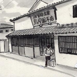佐賀宿~牛津宿(2-1)Saga to Ushizu, Saga pref.
