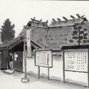 西国街道(16-3)周防久保~富海・山口県 Suokubo to Tonomi in Bofu city in Yamaguchi