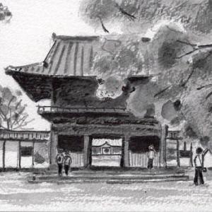 西国街道(17-2)防府市~小郡(Hofu city to Oghori in Yamaguchi pref.