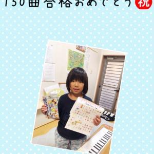 150曲合格達成おめでとう〜〜♪