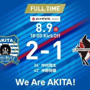 熊本に初勝利し、開幕9連勝のJリーグ新記録!!