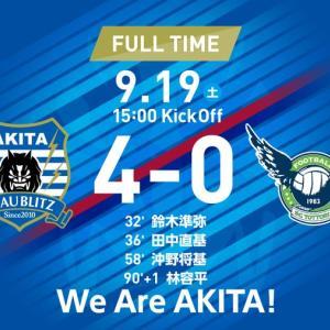 雑音を吹き飛ばす勝利、鳥取に4-0で快勝!!