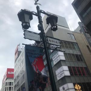 【銀座ー新橋】ビジネスミーティングX2020年の予定