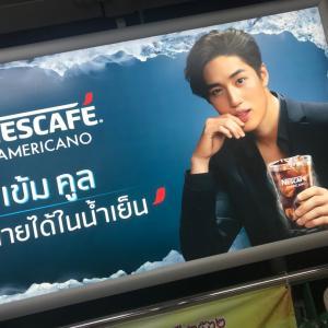 【Bangkok2019年11月】オフデー