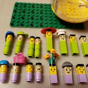 ボードゲーム「クアルト!」をレゴで自作