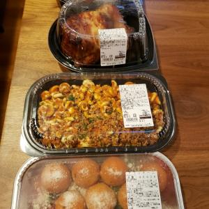 夕食はコストコ食材~新商品とお馴染み惣菜