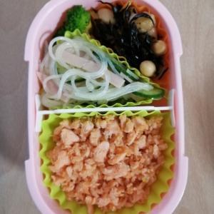 幼稚園での幼児お弁当★